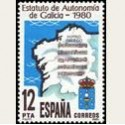 1981 España. Estatuto de Autonomía de Galicia. (Edif.2611) **