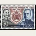 1981 España. Cuerpo de Abogados del Estado. (Edif.2624) **