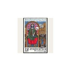 1981 España. Fundación de Vitoria. (Edif.2625) **