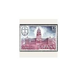 1981 España. EXPAMER'81. (Edif.2632) **