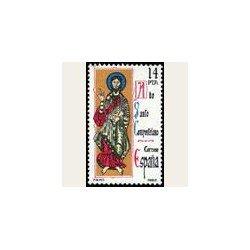 1982 España. Año Santo Compostelano. (Edif.2649) **