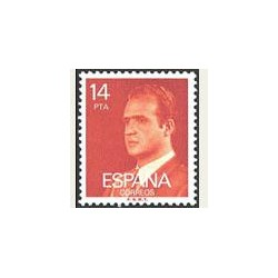 1982 España. S.M. D. Juan Carlos I. Serie Básica (Edif.2650) **