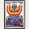 1982 España. Fuerzas Armadas (Edif.2659) **