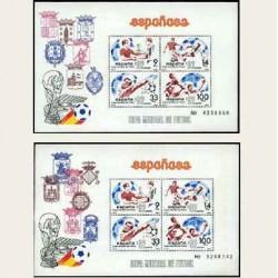 1982 España. Copa Mundial de Fútbol España'82 (Edif.2664/65 H.B.