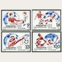 1982 España. Copa Mundial de Fútbol España'82 (Edif.2660/63) **