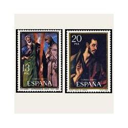 1982 España. El Greco (Edif.2666/67) **