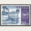 1982 España. EXPAMER'82 (Edif.2673) **