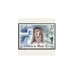 1982 España. Centenario de Santa Teresa (Edif.2674) **