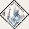 1982 España. Visita del Papa (Edif.2675) **