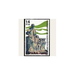 1982 España. Salesianos (Edif.2684) **