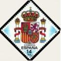 1983 España. Escudo de España (Edif.2685) **