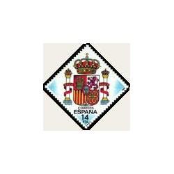 1983 Sellos de España (2685). Escudo de España. **