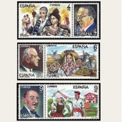1983 Sellos de España (2697-02). Maestros de la Zarzuela. **