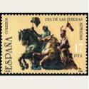 1984 España. Día de las Fuerzas Armadas (Edif.2758) **
