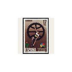 1984 España. Campeonato del Mundo de Ciclismo (Edif.2772) **