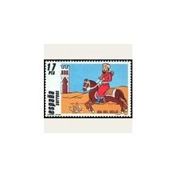 1984 España. Día del Sello (Edif.2774) **