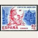 1984 España. América España (Edif.2775) **