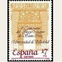 1985 España. Universidad de Valladolid. (Edif.2780) **