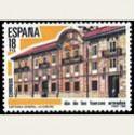 1985 España. Fuerzas Armadas. (Edif.2790) **