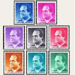 1985 España. S.M. D. Juan Carlos I. (Edif.2794/01) **