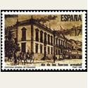 1986 España. Día de las Fuerzas Armadas. (Edif.2849) **