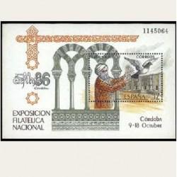 1986 España. EXFILNA. (Edif.2859) **