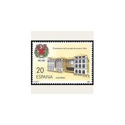 1987 España. Escuela de Armería de Eibar (Edif.2907) **
