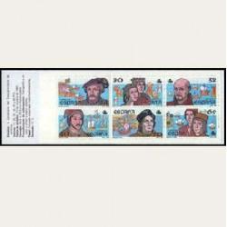 1987 España. V Cent. del Descubrimiento de América (Edif.2919 Ca