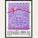 1988 España. Casa Regionales y Centros Españoles. (Edif.2959) **
