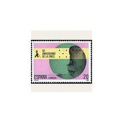 1988 España. 50º Aniv. de la ONCE. (Edif.2985) **