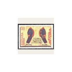 1989 España. Creación del Cuerpo de Correos. (Edif.2998) **