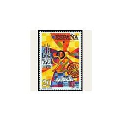 1990 España. Diseño Infantil. (Edif.3047) **