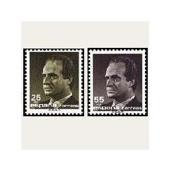 1990 España. S.M. D. Juan Carlos I. (Edif.3096/97) **