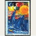 1991 España. Diseño Infantil. (Edif.3107) **