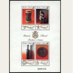 1991 España. Patrimonio Artístico Nacional. (Edif.3115) *