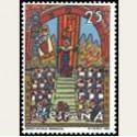 1991 España. Centenario del Orfeón Catalán. (Edif.3126) **