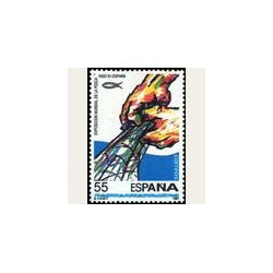 1991 España. Exposición Mundial de Pesca. (Edif.3133) **