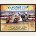 1989 Yugoslavia. Gran Premio de Motociclismo. Yvert. HB-33 **
