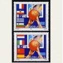 1989 Yugoslavia. Camp. de Europa de Baloncesto. Yvert.2230/31 **