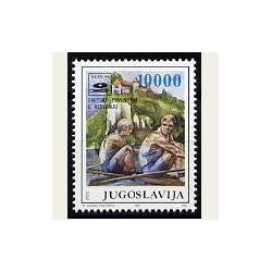 1989 Yugoslavia. Camp. del Mundo de Remo. Yvert.2241 **