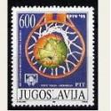 1988 Yugoslavia. Camp. de Europa Junior de Baloncesto. Yvert.217