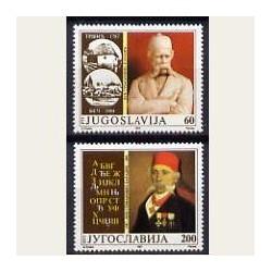 1987 Yugoslavia. Vuk Stefanovic Karadzic (Yver.2107/08) **