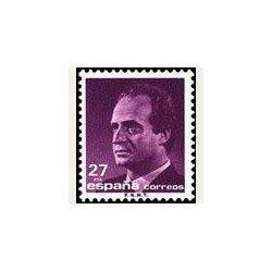 1992 España. S.M. D. Juan Carlos I (Edif.3156) **