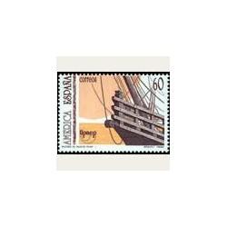 1992 España. América UPAEP (Edif.3223) **