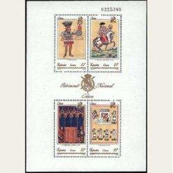 1992 Sellos de España (3236). Patrimonio Artístico - Códices.