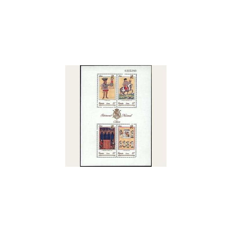 1992 España. Patrimonio Artístico - Códices (Edif.3236) **
