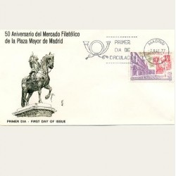 1977 SPD España. Mercado Filatelico Madrid. Edif.2415