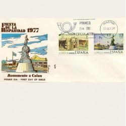 1977 SPD España. Hispanidad '77-Guatemala. Edif.2439/2442
