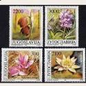 1989 Yugoslavia. Plantas de la Provincia de Voïvodine. (Yvert.22