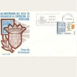 1979 SPD España. Recargo de la Expos. de Barcelona. Edif.2549